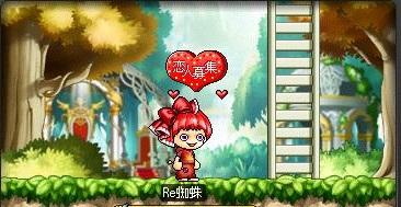 Maple140828_034601.jpg