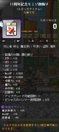 Maple140901_032352.jpg