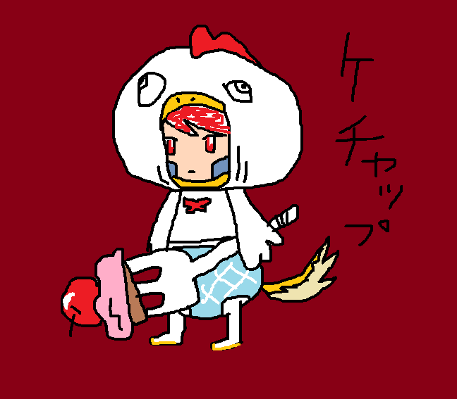 naginagi.png