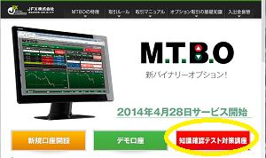 MTBOstart.png