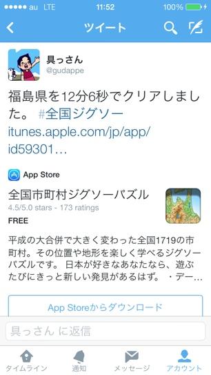 fc2blog_2014022711561606e.jpg