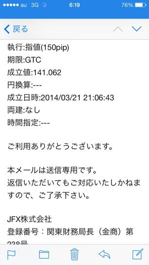 fc2blog_20140322061947723.jpg