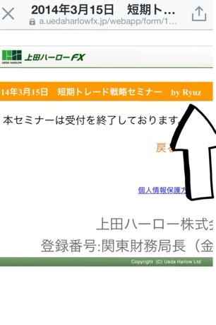 fc2blog_20140401055810960.jpg