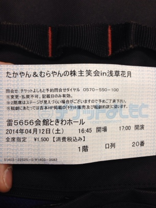 fc2blog_2014041505552618b.jpg