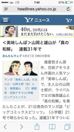fc2blog_20140424133230cf6.jpg