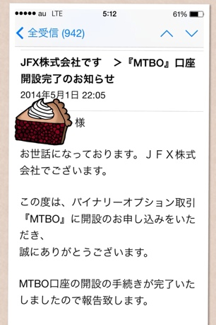 fc2blog_20140502061927801.jpg