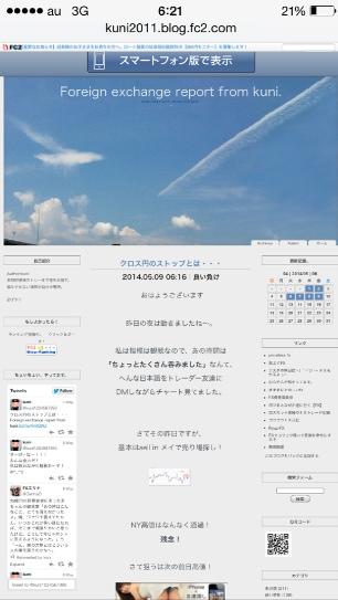 fc2blog_20140510135100f11.jpg