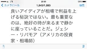 fc2blog_201405122047457bf.jpg