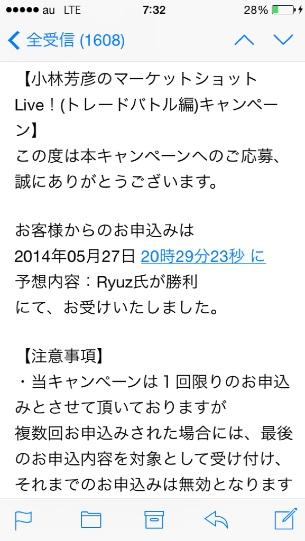 fc2blog_20140528073601de0.jpg