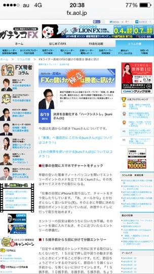 fc2blog_201408192049233bb.jpg