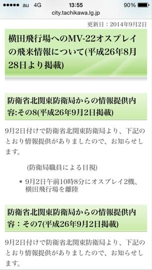 fc2blog_201409042013085de.jpg
