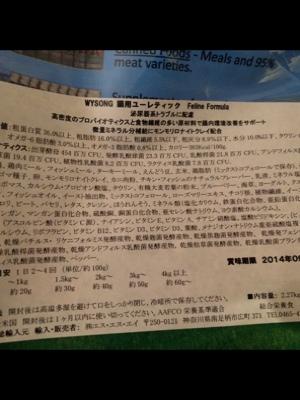 fc2blog_20140907080321e02.jpg