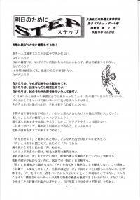 繧ケ繝・ャ繝誉convert_20140527190837
