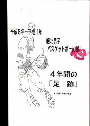 4蟷エ髢薙す繧ケ繝・Β繝悶ャ繧ッ_convert_20140530165316