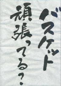 繝昴ユ繝ウ繧キ繝」繝ォ001_convert_20140826180213