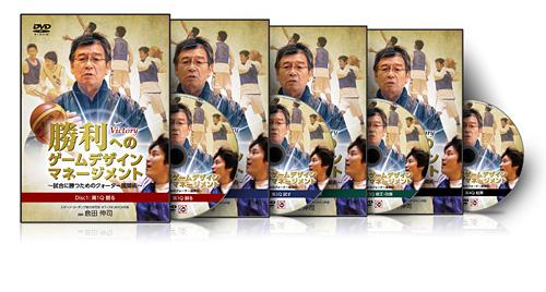 dvd_set.jpg
