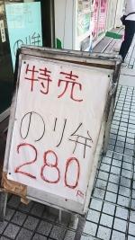 2_20140424120726ea0.jpg