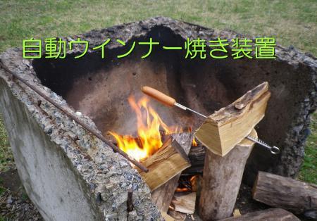 2014-05-23-1+011_convert_20140525075753.jpg