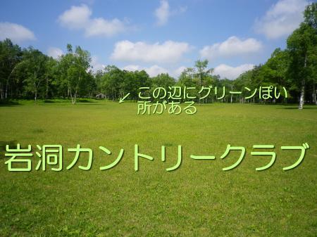 2014-06-27-1+005_convert_20140628121221.jpg