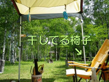 2014-06-27-1+022_convert_20140628093035.jpg