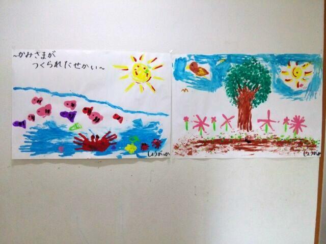 201406souseiki.jpg