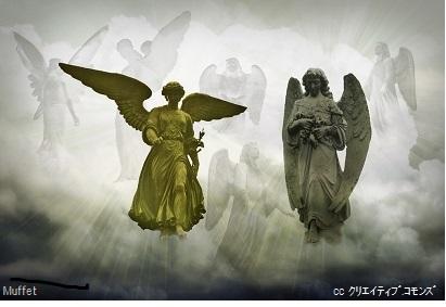 天使.jpg