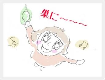 arino2.jpg