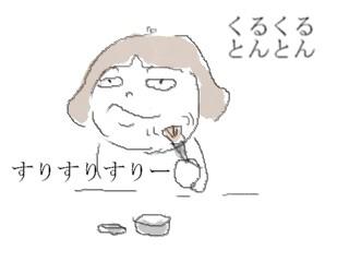 kurukuru1.jpg