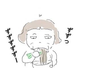 kurukuru2.jpg