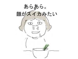 kurukuru3.jpg