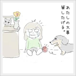 kyon1_20140725171015d64.jpg