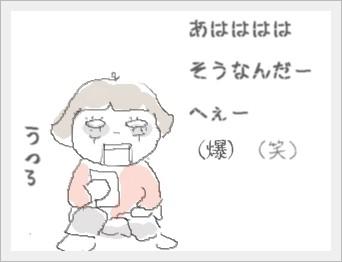 me-ru1.jpg
