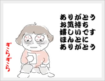 me-ru2.jpg