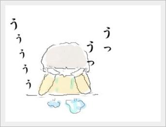 naku1.jpg