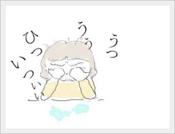 naku2.jpg
