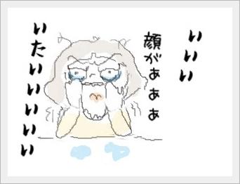 naku3.jpg
