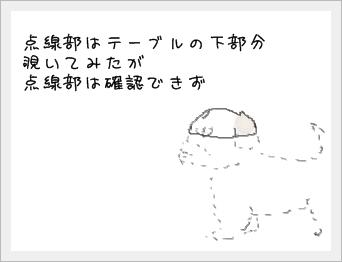tensen1.jpg