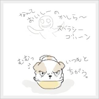 tigaigawakaru.jpg