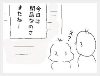 yattenai1.jpg