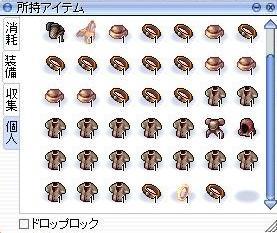 10_20140709105815e1c.jpg