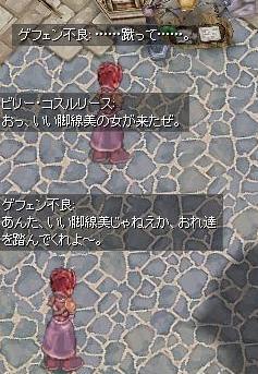 1_201407011334431f9.jpg