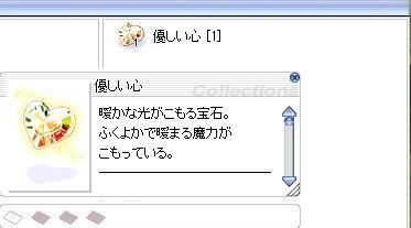3_20140704100717a4e.jpg