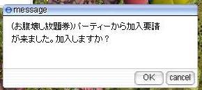 3_2014082911183698d.jpg