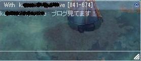 6_20140729095943ef2.jpg