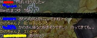 8_20140722132310e4e.jpg