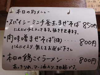 001_201409170010112a0.jpg