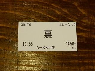 018_201409110048244af.jpg