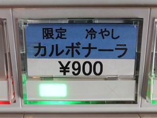 024_20140808000509080.jpg