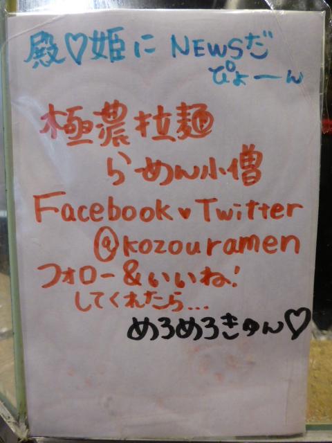 052_2014072902014848b.jpg