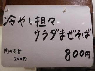 081_201407302308159fb.jpg